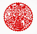 Chinese illustration on white background new year Royalty Free Stock Photos