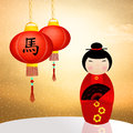 Chinese kokeshi doll illustration of Stock Image