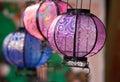 Chinese lantern 1 Royalty Free Stock Photo