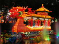 Chinese lantern festival Stock Photo