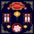 Chinese Lantern Festival background Royalty Free Stock Photo