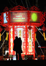 Chinese Lantern Festival decorations Stock Photography