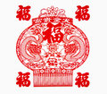 Chinese lantern illustration with dragons and lucky symbols on white background Royalty Free Stock Photos