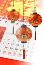 Chinese Lantern and new year calendar Stock Photo