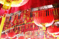 Chinese lantern new year known as spring festival this is the most important Royalty Free Stock Photo