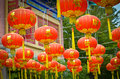 Chinese lanterns forms the rams are pretty in the new year Stock Photography