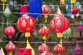 Chinese lanterns in lantern festival asian Stock Photo