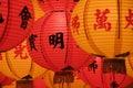 Chinese lanterns to celebrate new year penang malaysia Royalty Free Stock Image