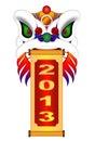 Čínština tanec hlava nový 2013 vyhledejte