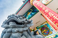 Chinese lion sculpture at Chinese temple Royalty Free Stock Photo