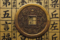 Chinese lucky coin Royalty Free Stock Photo