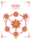 Chinese lucky windmill circle frame Royalty Free Stock Photo