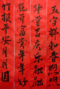 Chinese lunar new year background Royalty Free Stock Photography