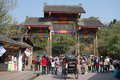Chinese luodai ancient town sichuan china Royalty Free Stock Photo