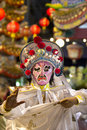 Chinese mask actor dance Stock Image