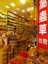Chinese medicine shop Stock Images