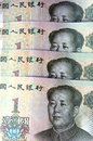 Chinese money and currency renminbi one yuan bills Royalty Free Stock Photography