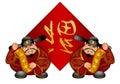 Chinese Money God With Banner Wishing Prosperity Royalty Free Stock Photo