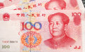 Chinese money note Stock Photo