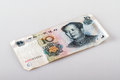 Chinese money ten yuan head mao Royalty Free Stock Photography