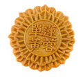 Chinese Mooncake Royalty Free Stock Photos