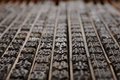 Chinese movable type system