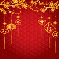 Chinese New Year Background Wi...