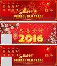Chinese New Year backgrounds. Royalty Free Stock Photo