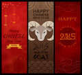 2015 Chinese New Year Banners Royalty Free Stock Photo