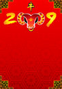 Chinese New Year of The Bull 2009 Stock Photo