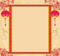 Chinese new year card illustration Stock Photos