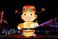 Chinese new year cartoon Royalty Free Stock Photo