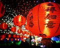 stock image of  Chinese New Year