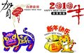 Chinese New Year decoration elements Stock Photography