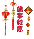 Chinese New Year Decorations Stock Photography