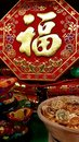 Chinese new year decorations colorful reds with lucky coins and happiness well being Royalty Free Stock Image