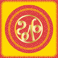 Chinese New Year design. Traditional Chinese background. Royalty Free Stock Photo