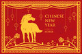 Chinese new year design a vector illustration of of horse for celebration Royalty Free Stock Image