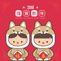 2018 chinese new year, year of dog greeting card template. Cute boy and girl wearing a puppy costume. translation: Happy chinese Royalty Free Stock Photo