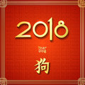 2018 Chinese New Year of Dog. Metallic gold style Royalty Free Stock Photo