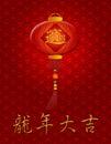 Čínština nový drak lucerna váhy