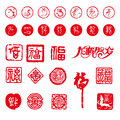 Chinese new year element the dragon Royalty Free Stock Photos