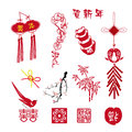Chinese new year element happy Royalty Free Stock Images