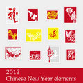 Chinese New Year elements stamp Royalty Free Stock Image