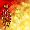 Chinese New Year Firecrackers Blurred Background Stock Photography