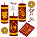 Chinese New Year Firecrackers with Red Packet Stock Photo