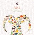 Čínština nový z koza 2015