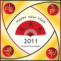 Chinese new year gold Royalty Free Stock Image