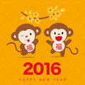 2016 Monkey Chinese New Year -...