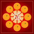 Chinese New Year. Greeting card with eight mandarins and Chinese hieroglyph fu.